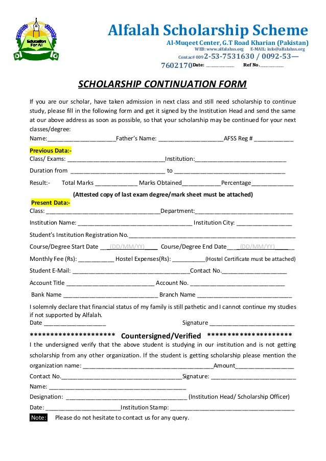 Scholarship Continuation Form 0 1