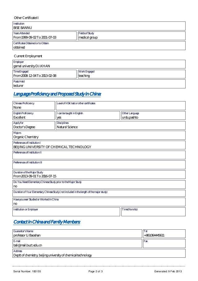 Scholarship application (1) on scholarship application letter, scholarship application form template, scholarship application flyer, scholarship opportunities,