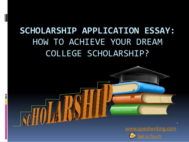 I have a dream essay scholarship