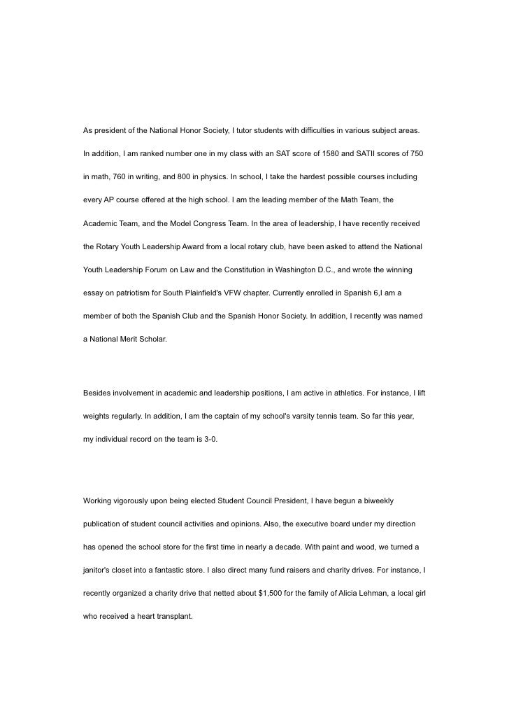 personal essay for national honor society