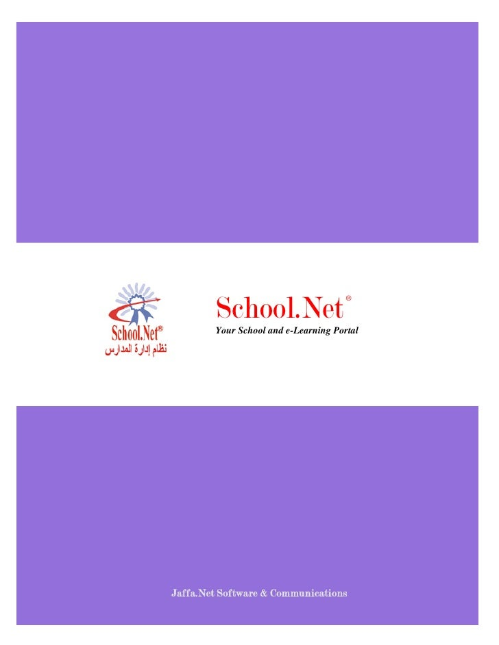 School.Net                                      ®        Your School and e-Learning PortalJaffa.Net Software & Communicati...