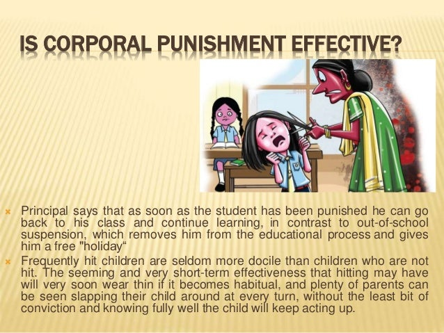 Essay/Term paper: Corporal punishment