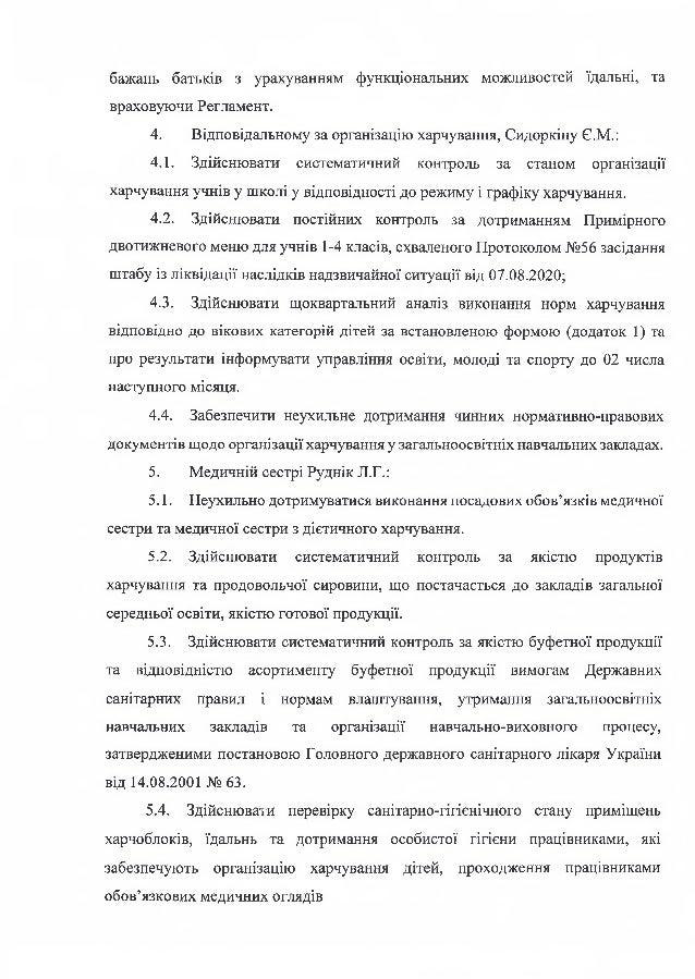 Документи Slide 3