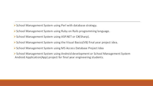 School Management System in MS Access - Database Project Ideas