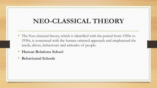 neo human relations school