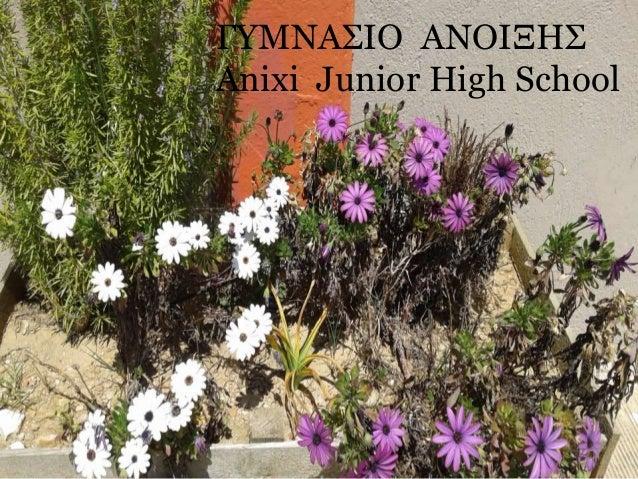 ΓΥΜΝΑΣΙΟ ΑΝΟΙΞΗΣ Αnixi Junior High School
