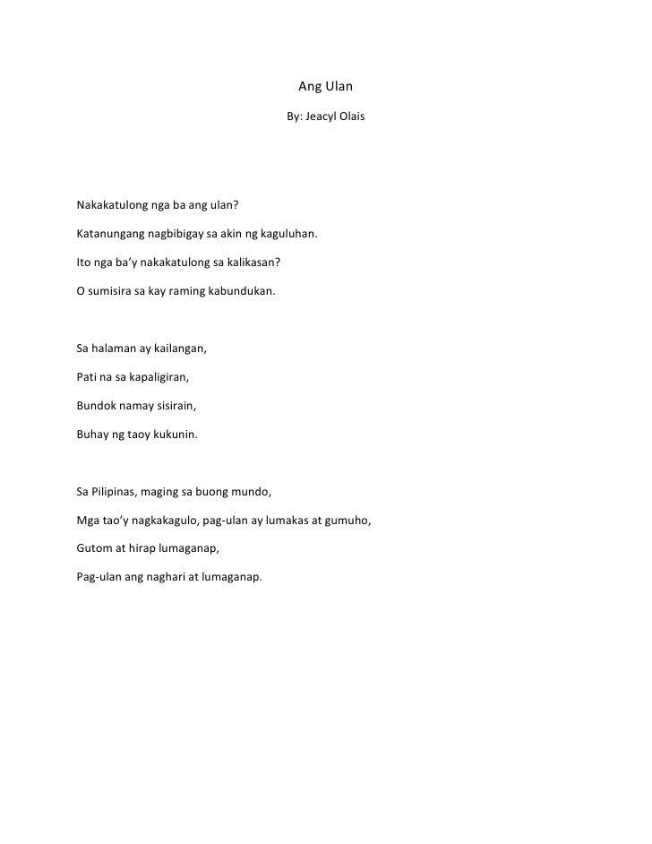School publication 2010