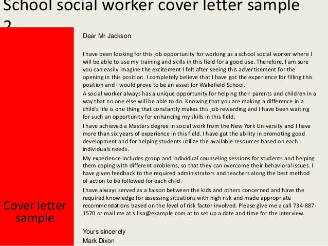 school social work cover letter sample