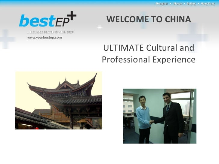 The BEST University Trip to China with BESTEP!