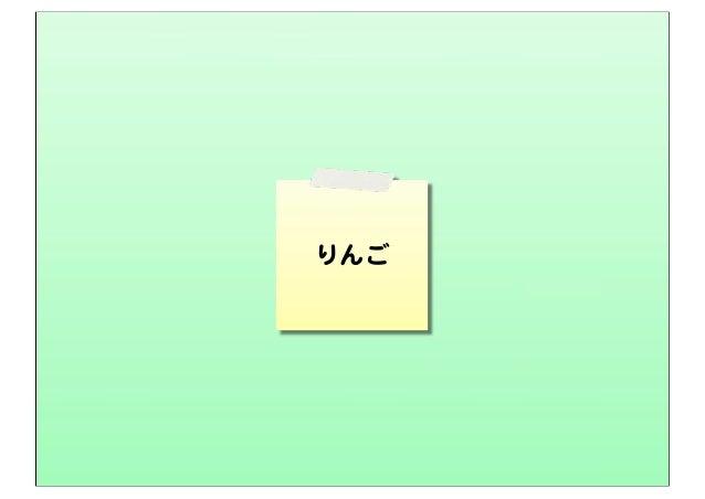 ルール6         似ている付箋を白い紙に          貼り直し、グループにし、         赤ペンでタイトルを書きこむ夢が叶う
