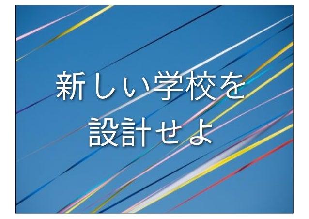 コンセプト        付箋→グループ→物語→コンセプトS*****                       G   資格             *****