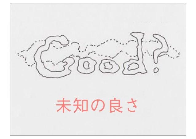 schoo  任天堂「Wii」に3億人がハマった理由   2013年1月22日玉樹真一郎