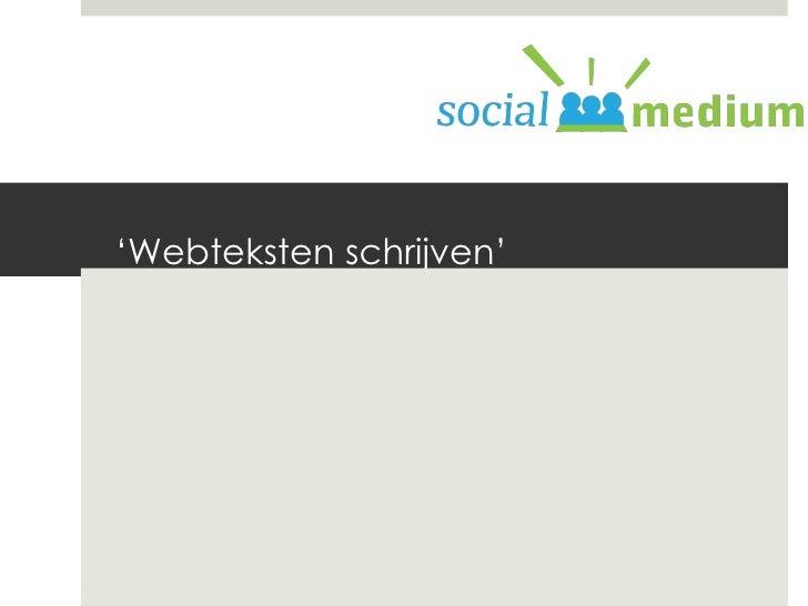 ' Webteksten schrijven'