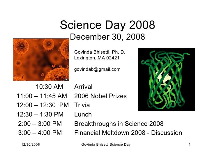 Science day2008