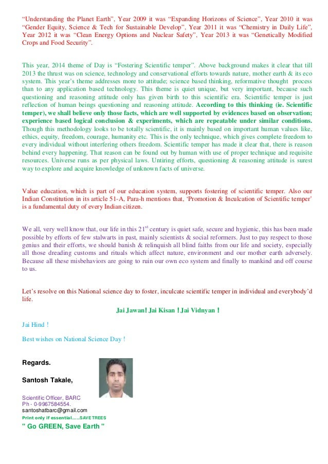 essay about food safety in school canteen in defense of food  essay about food safety in school canteen