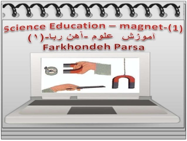 Science education  magnet-1-2-3-fparsa