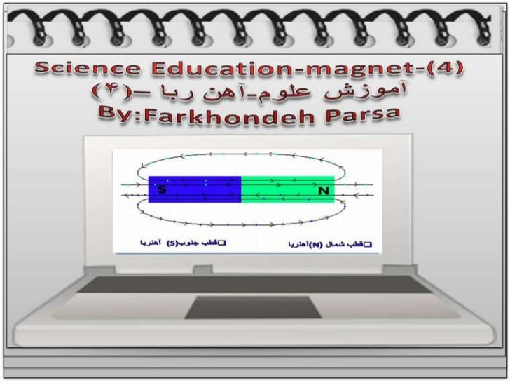 Science education  magnet-4-5-fparsa