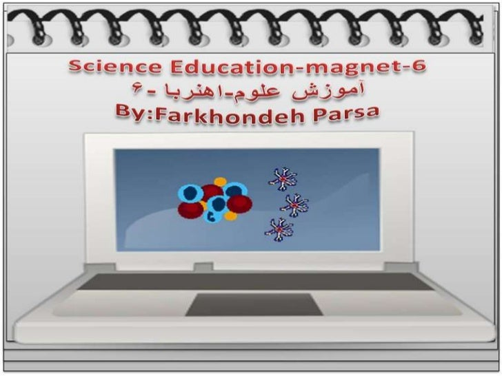 Science education  magnet-6-7-8-fparsa