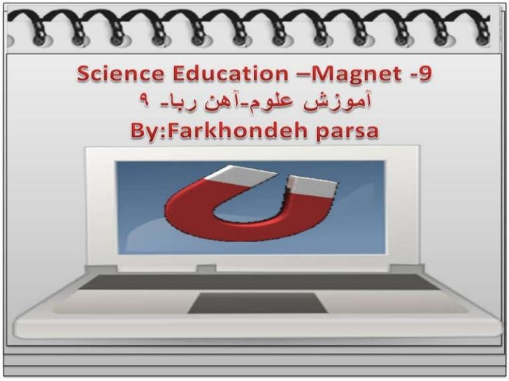 Science education  magnet-9-fparsa