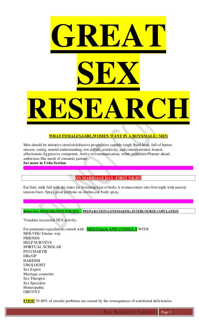 Hypersensitivity male anal penitration
