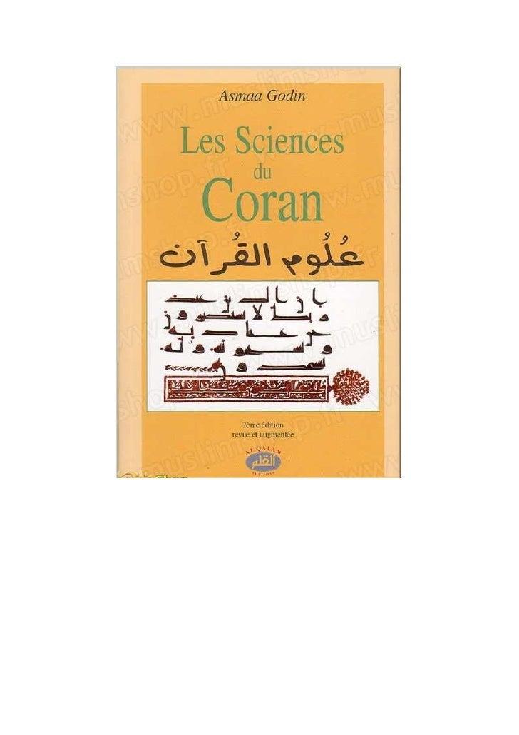 Sciences du coran de  asmaa godin-livre