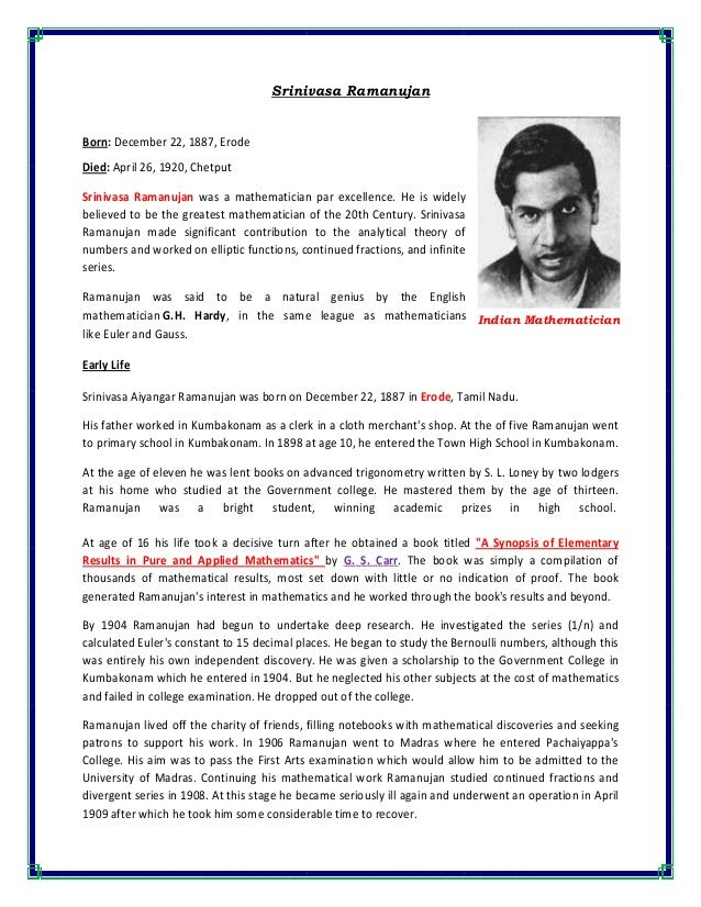 essay on great mathematician srinivasa ramanujan