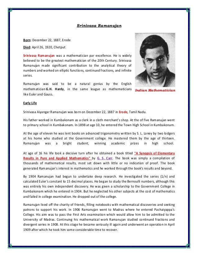 essay on great mathematician srinivasa ramanujan