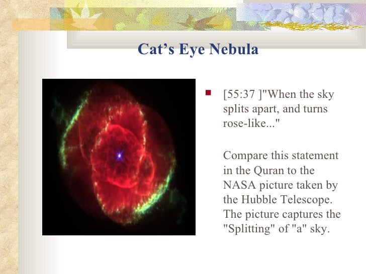 red moon quran - photo #39