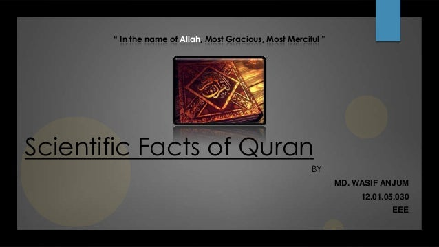 scientific facts of quran