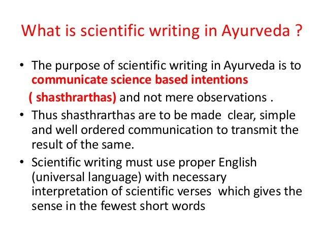 scientific paper in ayurveda is not same as modern science