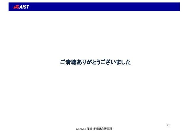 ebook Handbuch der
