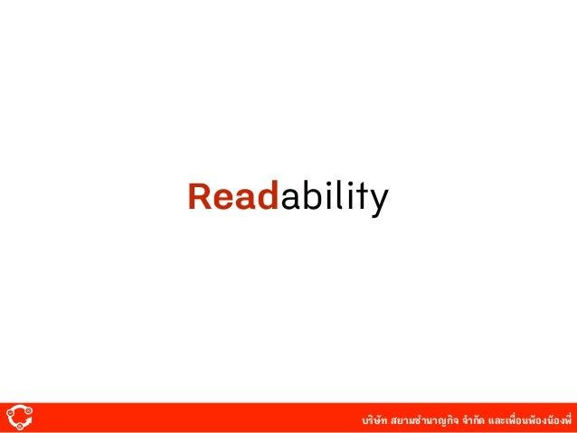 บริษัท สยามํานาญกิจ จํากัด และเพื่อนพ้องน้องพี่ Readability