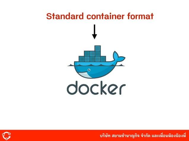 บริษัท สยามํานาญกิจ จํากัด และเพื่อนพ้องน้องพี่ Standard container format