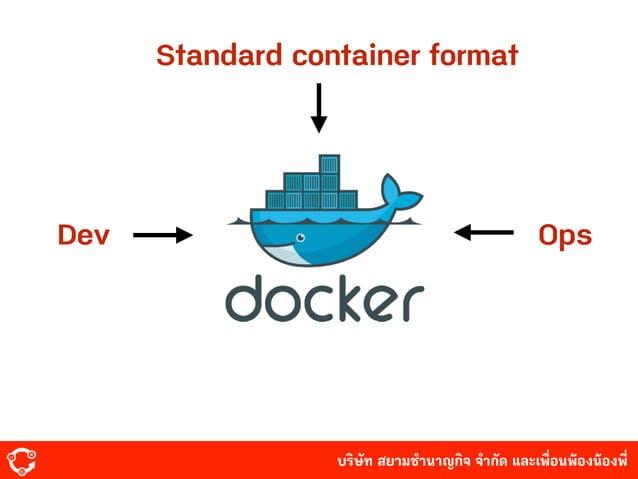 บริษัท สยามํานาญกิจ จํากัด และเพื่อนพ้องน้องพี่ Standard container format Dev Ops
