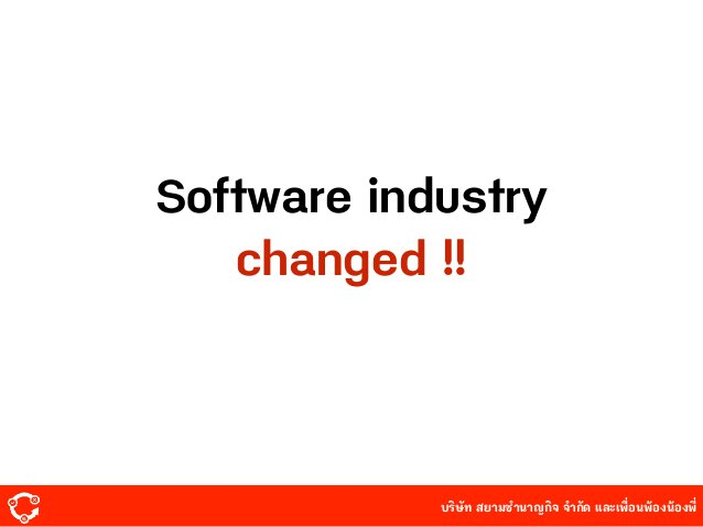 บริษัท สยามํานาญกิจ จํากัด และเพื่อนพ้องน้องพี่ Software industry changed !!