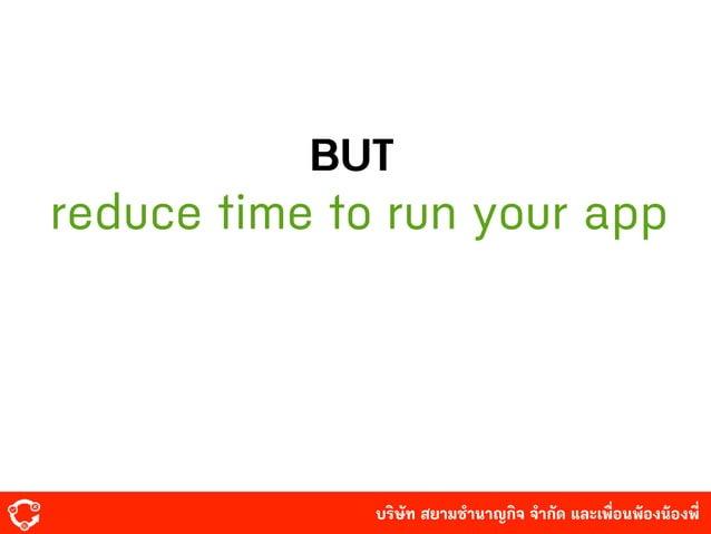 บริษัท สยามํานาญกิจ จํากัด และเพื่อนพ้องน้องพี่ BUT reduce time to run your app