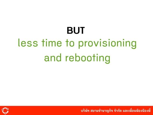 บริษัท สยามํานาญกิจ จํากัด และเพื่อนพ้องน้องพี่ BUT less time to provisioning and rebooting