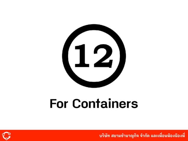 บริษัท สยามํานาญกิจ จํากัด และเพื่อนพ้องน้องพี่ For Containers