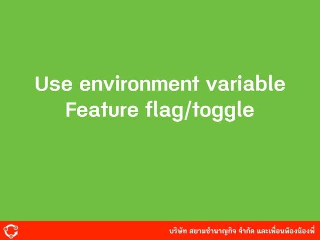 บริษัท สยามํานาญกิจ จํากัด และเพื่อนพ้องน้องพี่ Use environment variable Feature flag/toggle