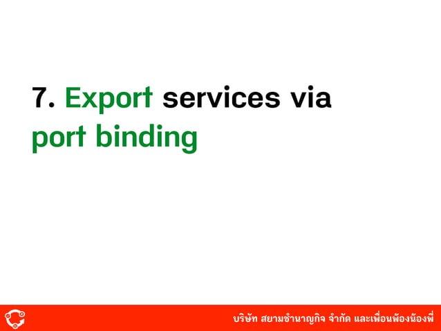 บริษัท สยามํานาญกิจ จํากัด และเพื่อนพ้องน้องพี่ 7. Export services via port binding