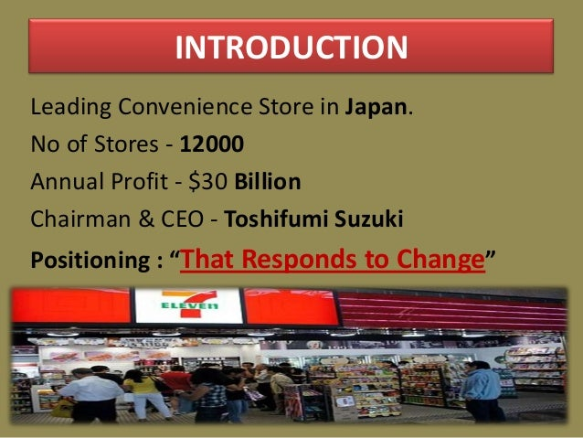 supply chain management case study of 7 eleven