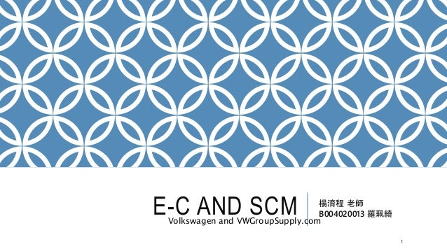 E-C AND SCMVolkswagen and VWGroupSupply.com 楊淯程 老師 B004020013 羅珮綺 1