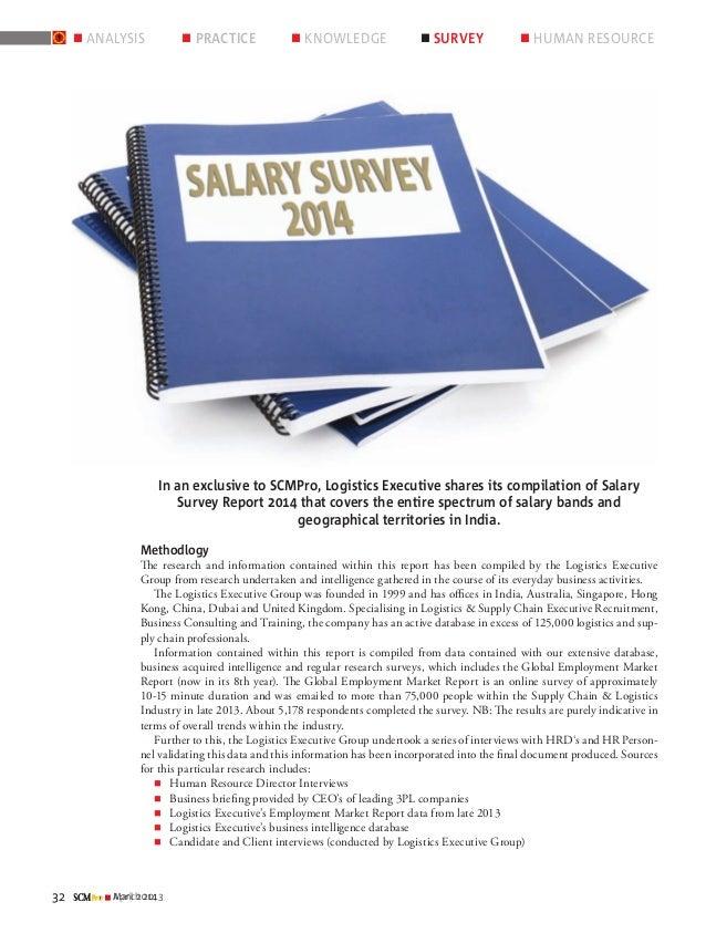 Scm pro india salary survey feature 2014