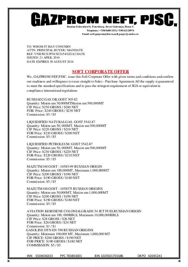 Гост 10585 2018 скачать бесплатно pdf