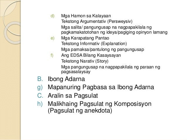 halimbawa ng tekstong narativ Free essays on halimbawa ng tekstong narativ get help with your writing 1 through 30.