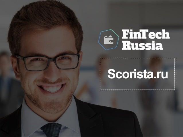 Scorista.ru