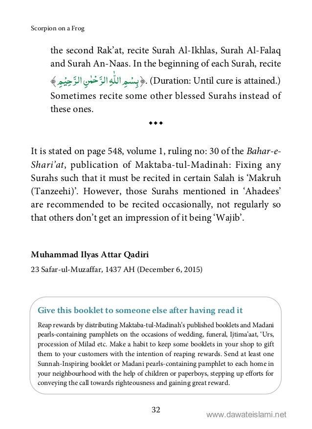Islamic Book in English: Scorpion on a Frog