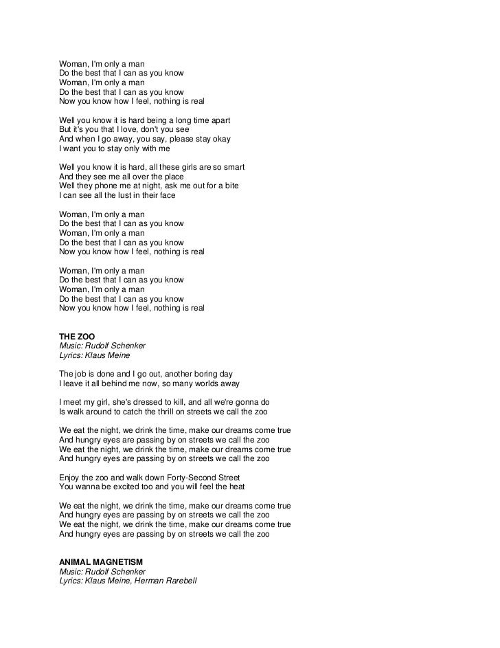 Lyric mary did u know lyrics : Scorpions