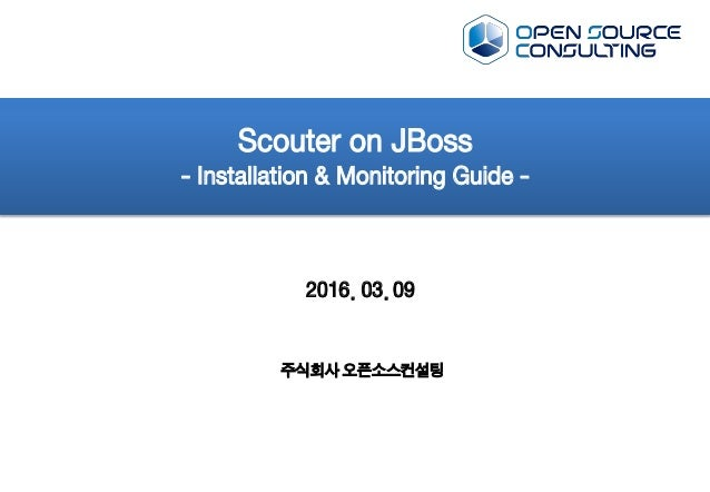 2016. 03. 09 Scouter on JBoss - Installation & Monitoring Guide - 주식회사 오픈소스컨설팅