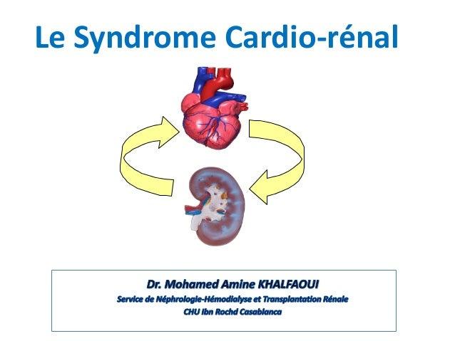 Le Syndrome Cardio-rénal